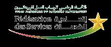 Fédération des services