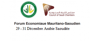 Forum économique Arabie Saoudite – Mauritanie