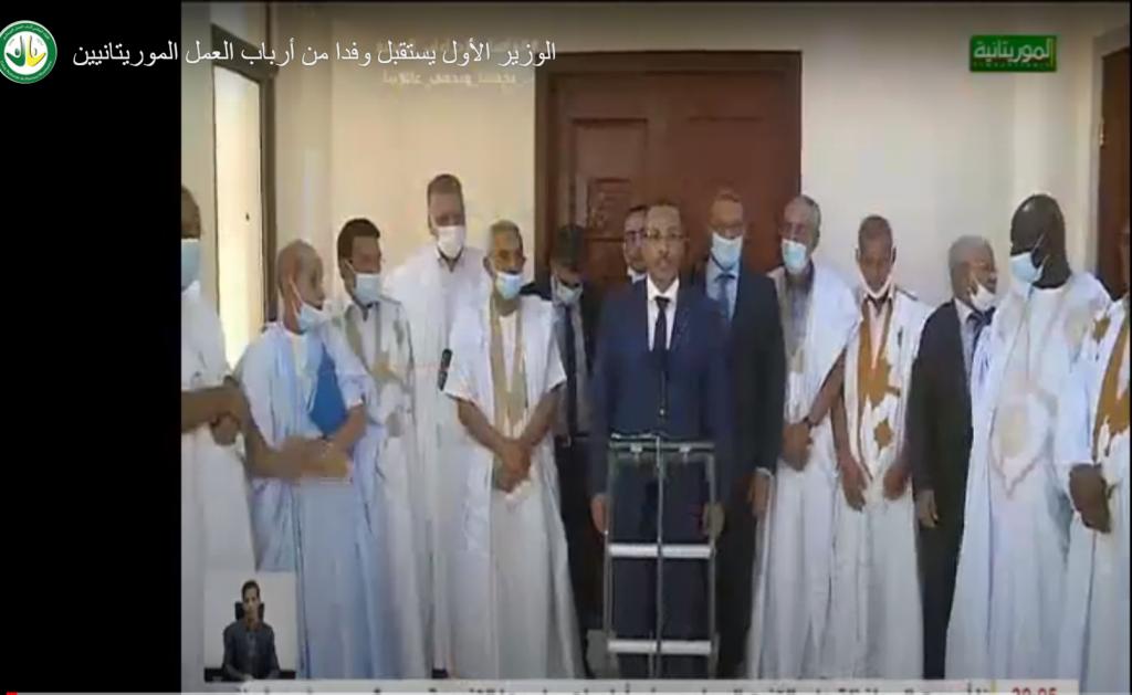 الوزير الأول يستقبل وفدا من أرباب العمل الموريتانيين